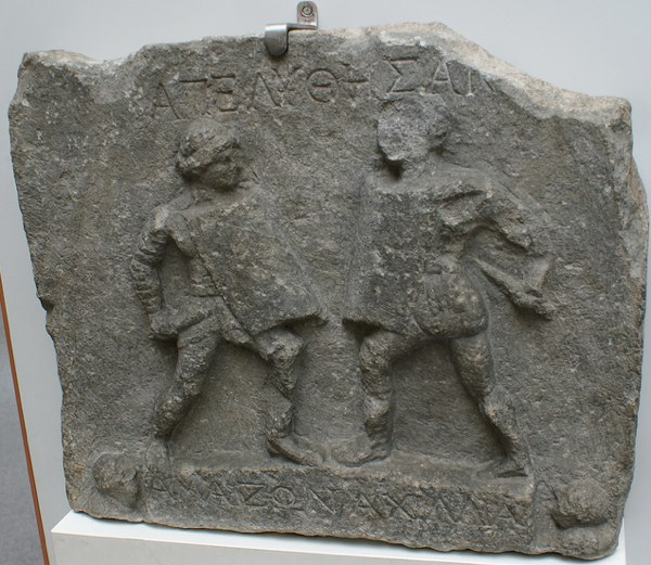 British Museum Halicarnassus Gladiatrix Relief