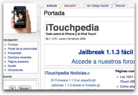 itouchpedia.jpg