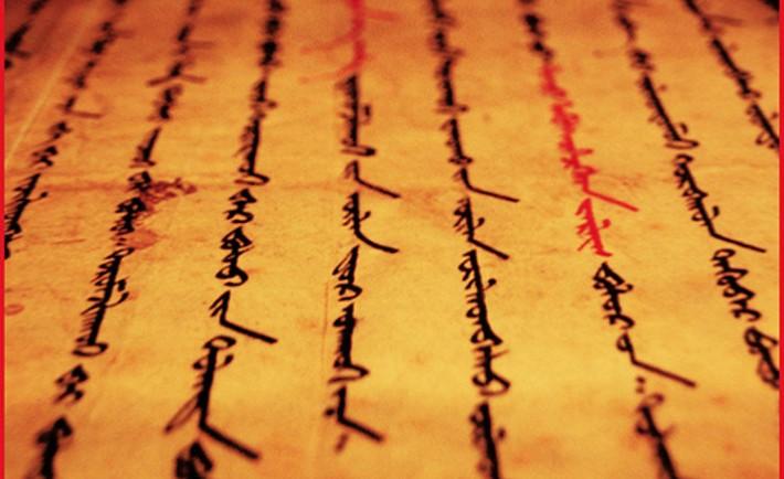 Por qué lectura propia lengua produce dolor cabeza mongoles