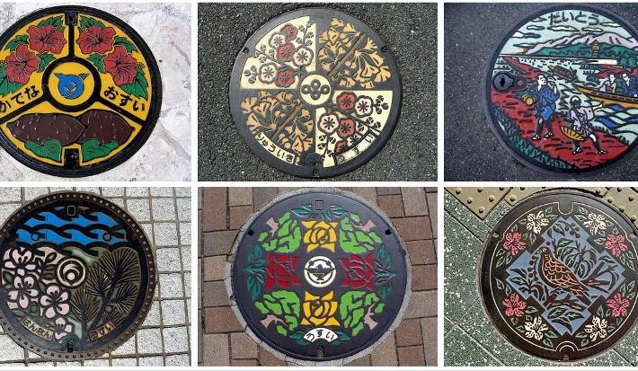 Tapas artisticas alcantarillas japonesas