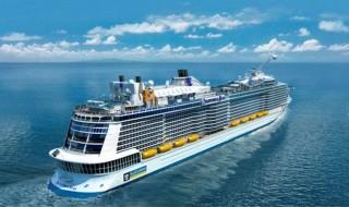 Quantum Seas fantastico nuevo barco Royal Caribbean