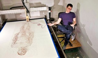 Ted Lawson imprime autorretrato propia sangre
