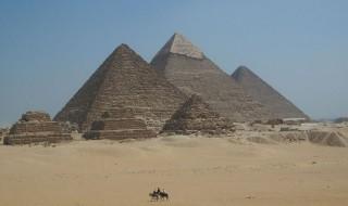 Otra teoria construccion piramides Giza 1