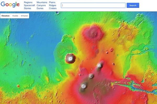 Date un paseo por Marte con Google Mars