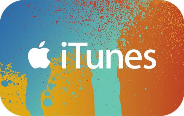 Cómo funciona iTunes?